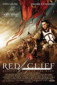 Фильм Битва у Красной скалы / Red Cliff / Chi bi (2008) BDRip