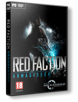 Red Faction: Armageddon (RUS/ENG) [RePack]